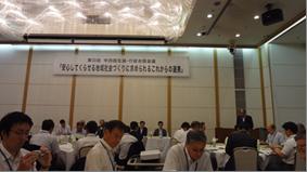 行政合同会議1